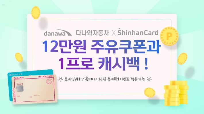 shinhan_01