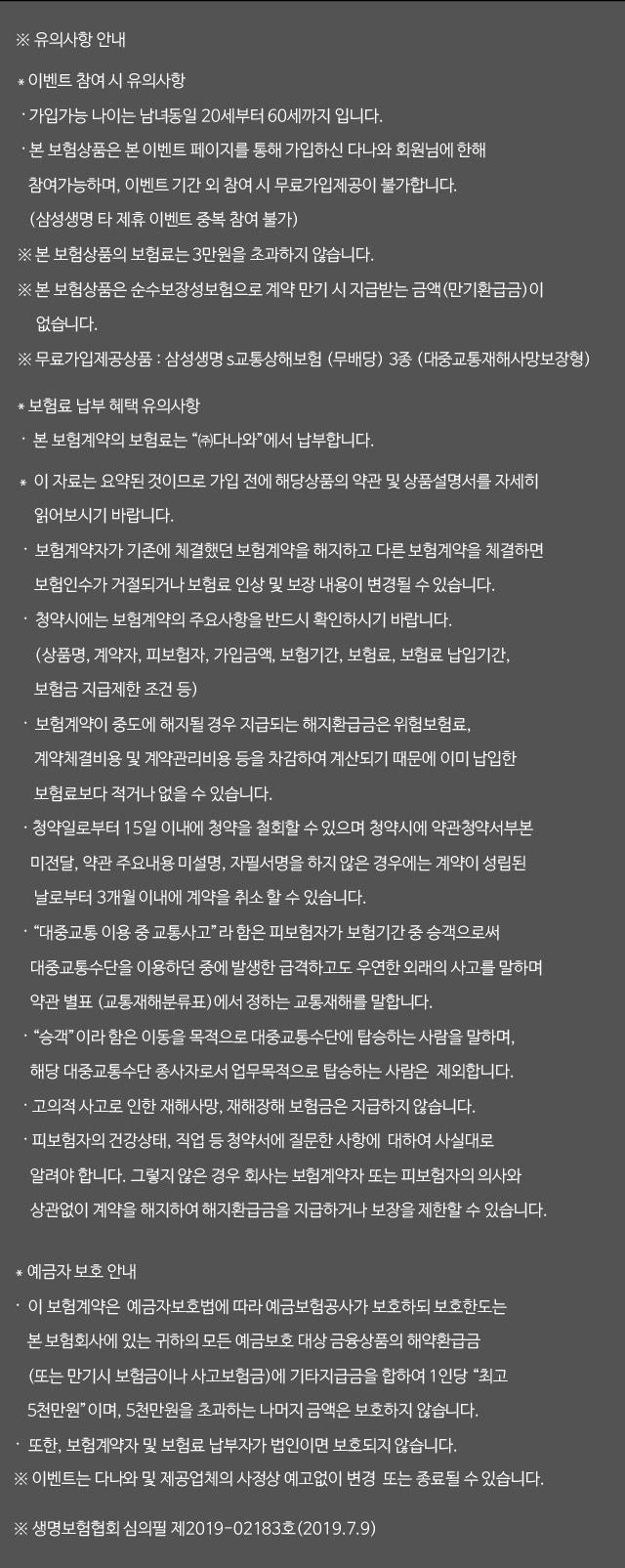 shinhan_05
