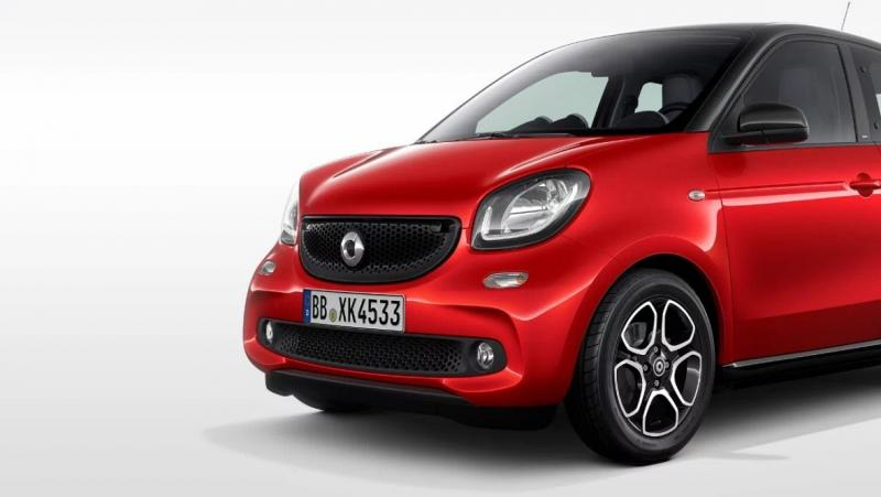 2016 | new forfour