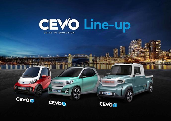CEVO-C