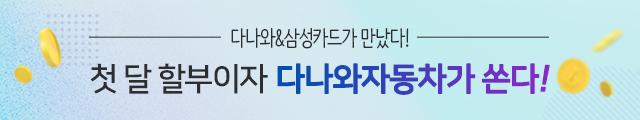 리스트광고