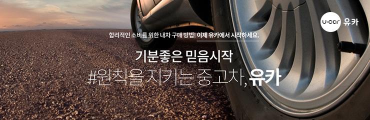BMW 공식 인증 중고차