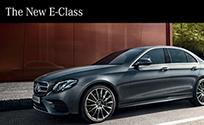 벤츠 신형 E-Class