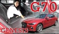 제네시스 G70 신차 리뷰