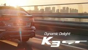 기아 K3 GT