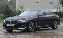 플래그십 이상의 럭셔리 세단 2019 BMW M760Li xDrive