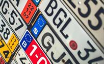 자동차 번호판 여백에 EU 국기 스티커를 붙여도 괜찮을까?