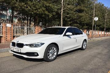 BMW 3시리즈(F30/F31) 디젤 2.0