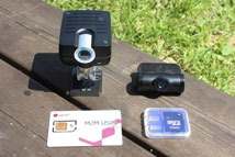 [개오줌] 국내 최초 통신형 LTE블랙박스 개봉기