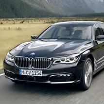 The all-new BMW 7 Series.