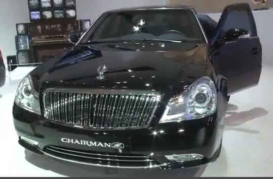 부산국제모터쇼 쌍용자동차, 체어맨H 와 VIP 룸 알아보기