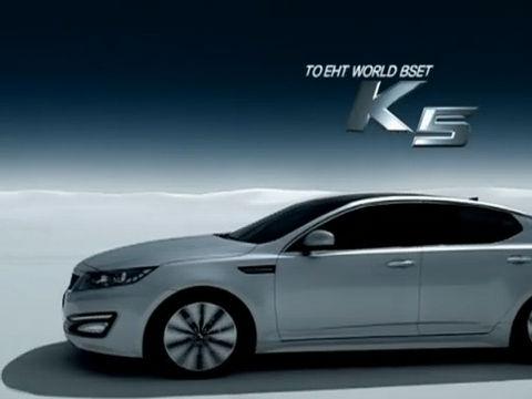 기아자동차 K5 CF