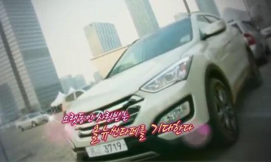 김민재자동차 - 7년을 기다려온 올뉴싼타페(ALL NEW SANTAFE)