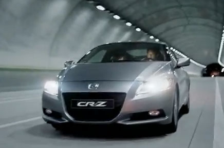[CM] Honda CR-Z Short Film Part 2 (1080p HD)