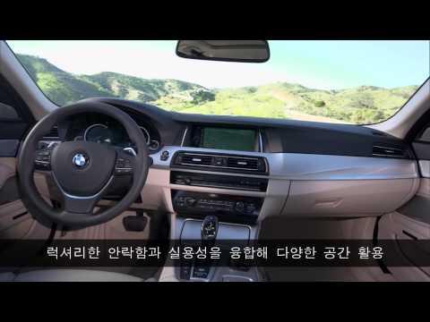 BMW 뉴5시리즈
