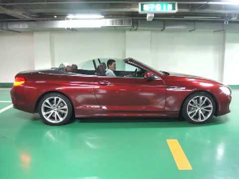 BMW 6시리즈 컨버터블 지붕 오픈 영상