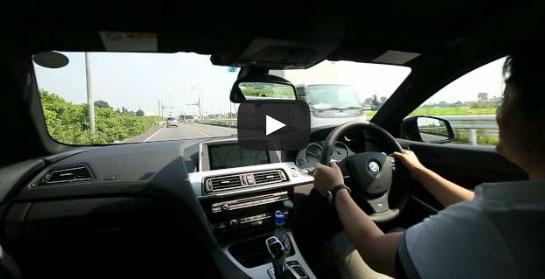 BMW640i그란쿠페 시승기#02