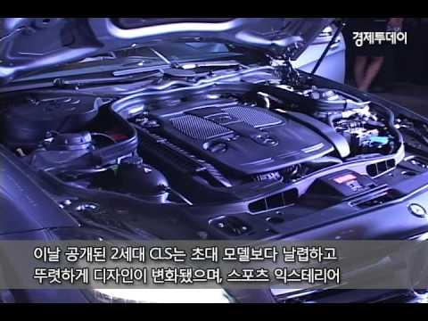 1억 750만원, 벤츠 뉴 CLS 론칭