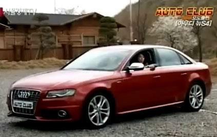 [SENTV]오토클럽 66회 오토 테스트 Audi New S4(2010-05-07)