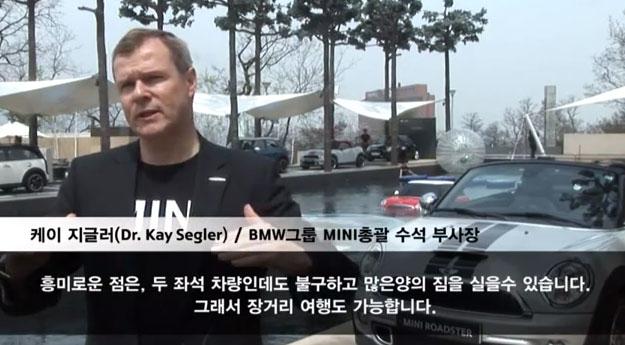 MINI 최초의 2인승 오픈 탑 모델, MINI 로드스터 출시!