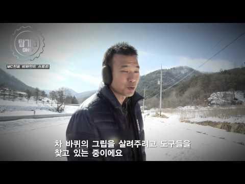 탑기코ONTV, TopGearKOREA ONTV 14th : 페라리 ff / 스튜디오 현장 스케치