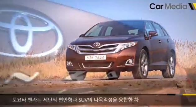 [카미디어] 토요타 벤자 맥가이버 시승 동영상