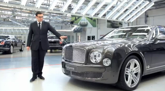 Bentley Mulsanne walk around