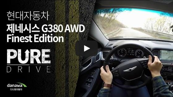 [퓨어드라이브] 2015 GENESIS G380 AWD