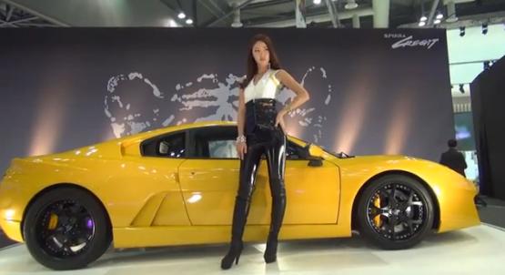 Seoul Motor Show 2013 - Spirra Cregit.