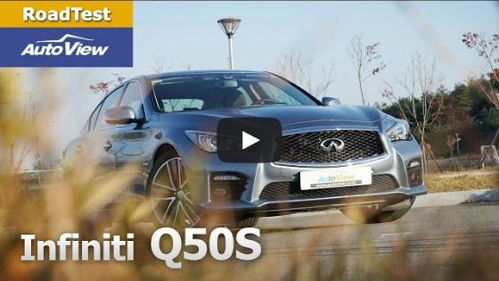 [오토뷰] Q50S (Essence)