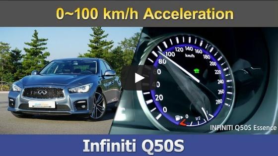[오토뷰] Q50S [0-100km/h] 가속력