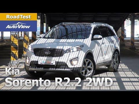 [오토뷰] 쏘렌토 R2.2 2WD