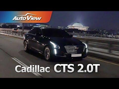 [오토뷰] 벤츠, BMW를 앞서는 성능! 캐딜락 CTS