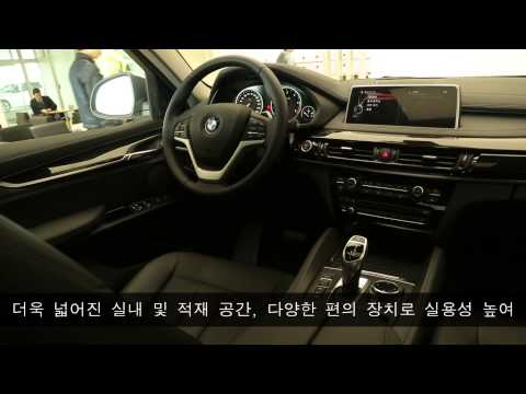BMW 코리아, 뉴 X6 공식 출시