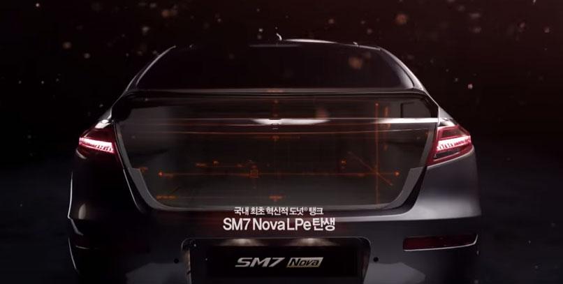 [오피셜] SM7 Nova LPe 탄생