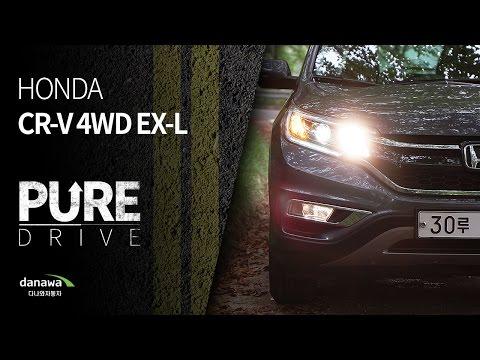 [다나와자동차] 2015 CR-V 4WD EX-L