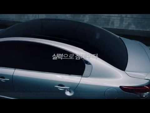 [오피셜] 르노삼성자동차, SM5 TCE : 실력으로 잠재우다
