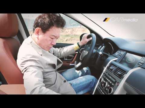 [카미디어] 디스커버리 스포츠 맥가이버 시승영상