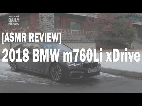 [오토캐스트] BMW m760Li xDrive Review