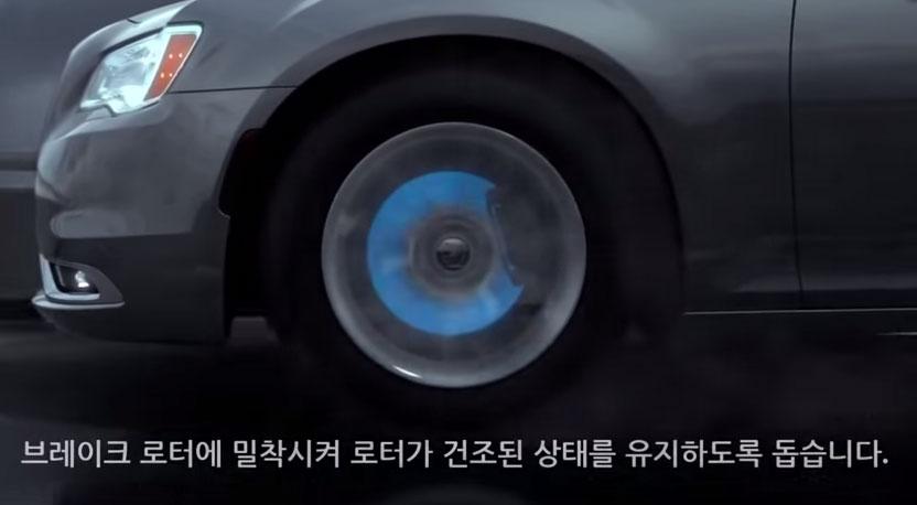Chrysler 300C 레인 브레이크 서포트