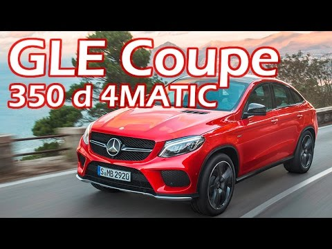 [모터리언] Mercedes-Benz GLE 350 COUPE 간단 시승기