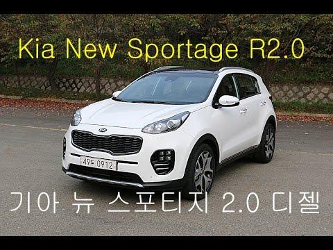 [한상기] 기아 신형 스포티지 R2.0 디젤 시승기(New Sportage Review) - 2015.10.22