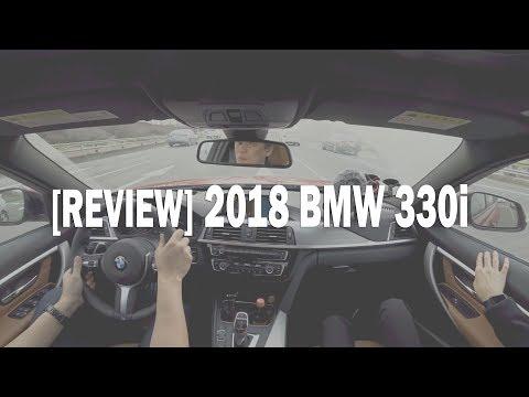 [오토캐스트] 부드러운 2.0 가솔린 터보, BMW 330i - ] 부드러운 2.0 가솔린 터보, BMW 330i - 시승기