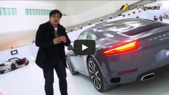 [카미디어] 포르쉐 신형 911, 뭐가 어떻게 바뀌었나?