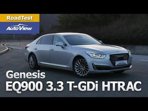 [오토뷰] 제네시스 EQ900 3.3 T-GDi HTRAC 시승기