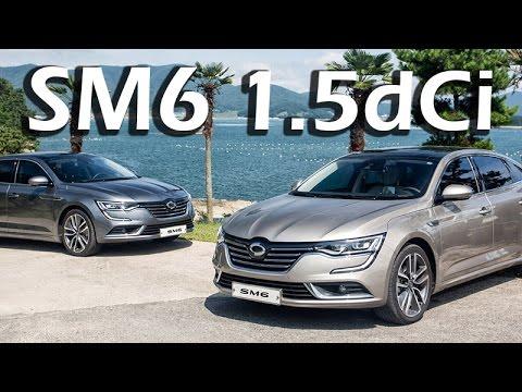 [모터리언] SM6 1.5dCi 디젤 시승기, 부산왕복