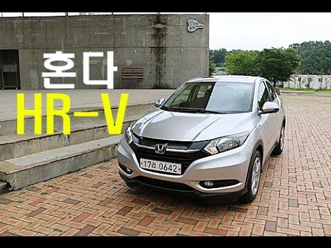 [한상기] 2017 HR-V 1.8 Test Drive