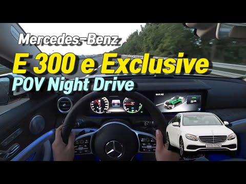 [글로벌오토뉴스] Mercedes-Benz E 300 e Exclusive POV Night Drive (벤츠 E 300 e 익스클루시브 나이트 드라이브)