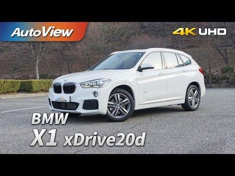 [오토뷰] X1 xDrive20d 시승기