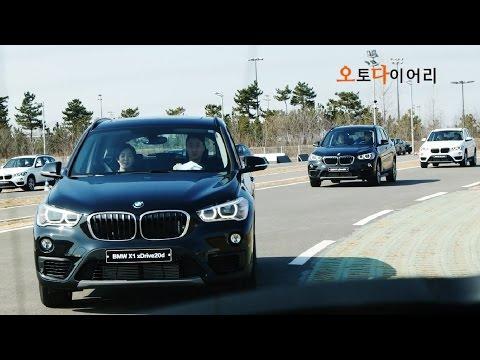 [오토다이어리] BMW 뉴 X1 xDrive 20d 시승기